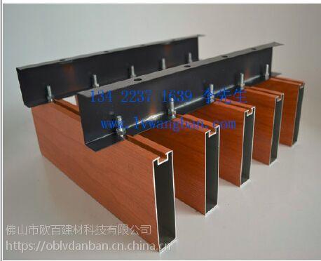 6系铝材挤压铝方通生产厂家联系电话13422371639李经理-佛山欧百建材