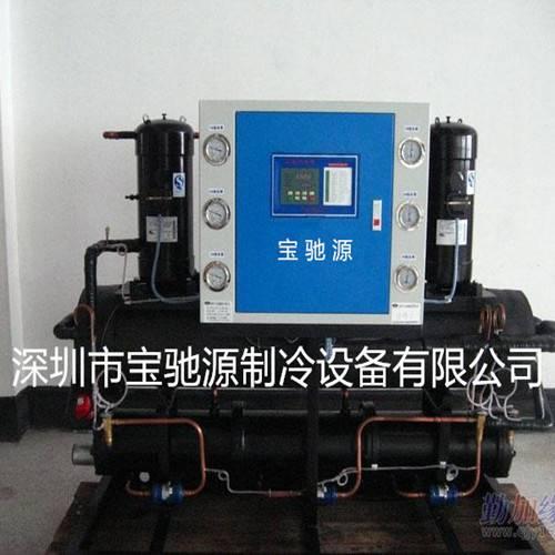 CNC线切割机床用冷水机|CNC线切割机床用冷水机厂家|CNC线切割机床用制冷机|线切割机床用冷却机