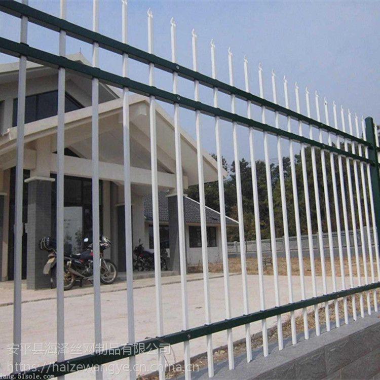 花园小区围墙锌钢护栏 安全防盗小区围栏 锌钢栅条护栏