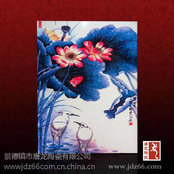 青花瓷板画老师手工可收藏