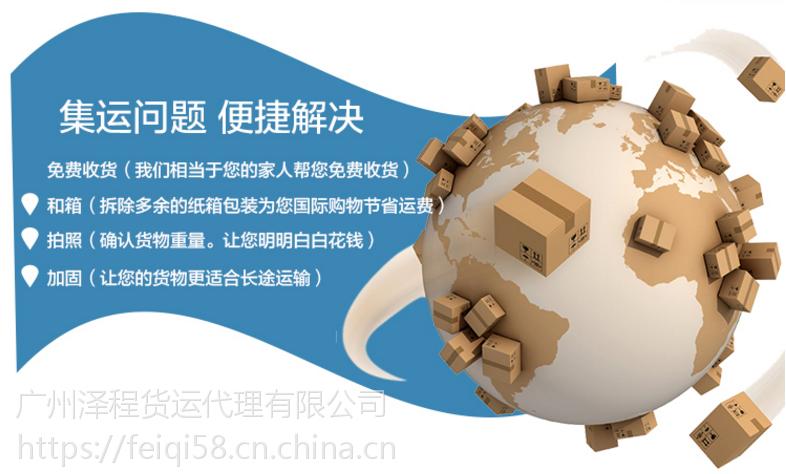 全中国哪个港口到马来西亚海运费***划算? 具体操作流程是什么