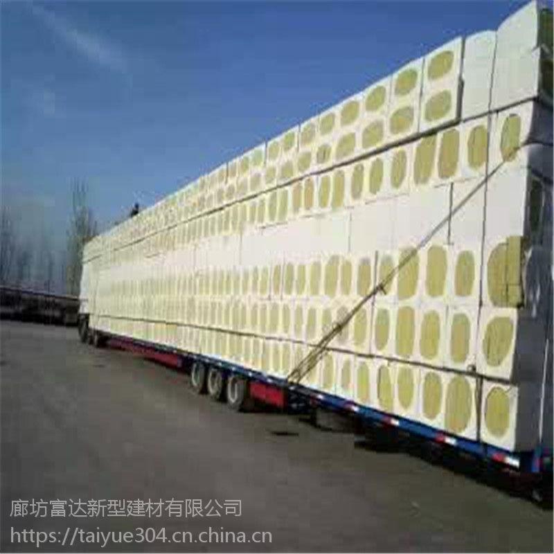 【富达】环保防火岩棉板厂家 幕墙防水岩棉板多少钱