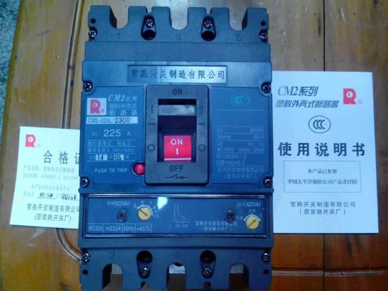 丽水CH1L-50/1P+N/25A销售商