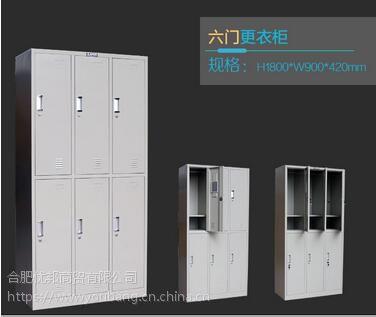 合肥文件柜合肥档案柜合肥资料柜合肥不锈钢文件柜合肥更衣柜热销中