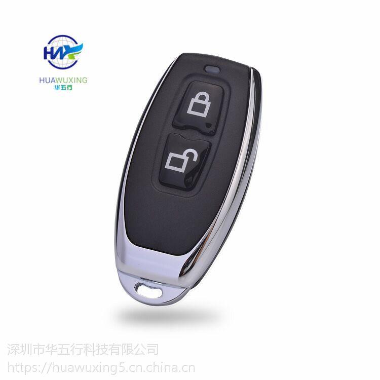 电动卷帘门伸缩门平移门对拷贝遥控器卷闸门遥控拷贝钥匙