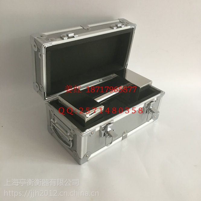 10公斤锁形砝码 10kg标准砝码 优质不锈钢砝码