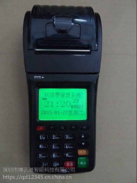 丽江景区游乐场充值刷卡机,攀枝花室内游乐园手持刷卡机价格