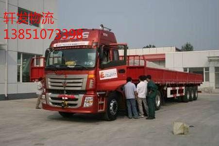 http://himg.china.cn/0/4_575_235052_451_300.jpg