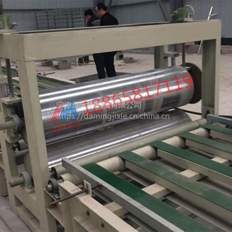 fs保温板建筑一体化生产线大明机械直销外墙砂浆多层保温板设备