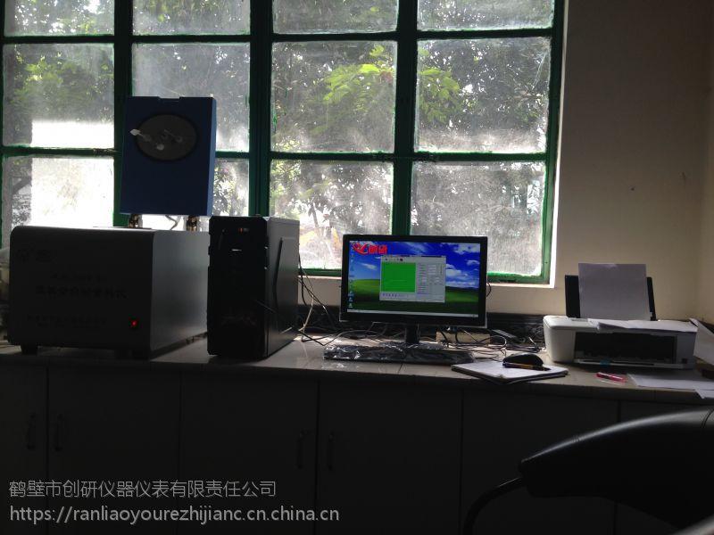 生物质新能源颗粒热值检测仪创研CYHW型高精度热值仪
