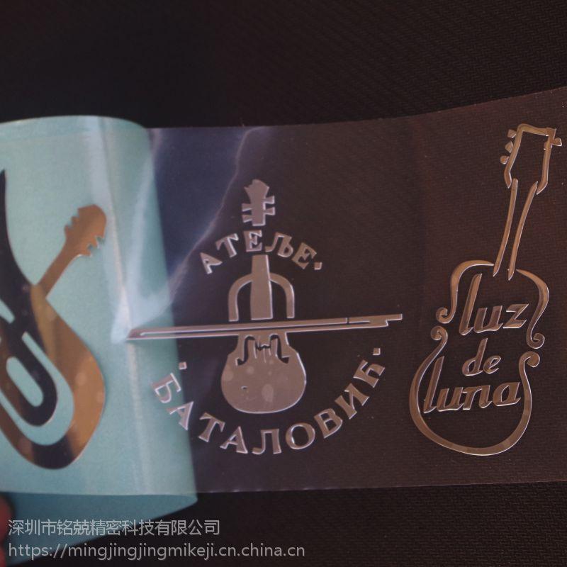 供应金属标贴电铸标牌超薄logo 乐器商标贴 钢琴铭牌 粘贴方便