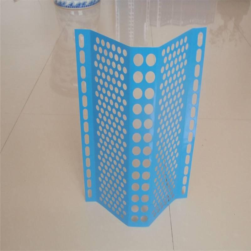 防风噪网安装 三峰防风网价格 异形板