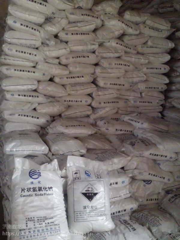 山东济南工业片碱 食品片碱厂家现货供应