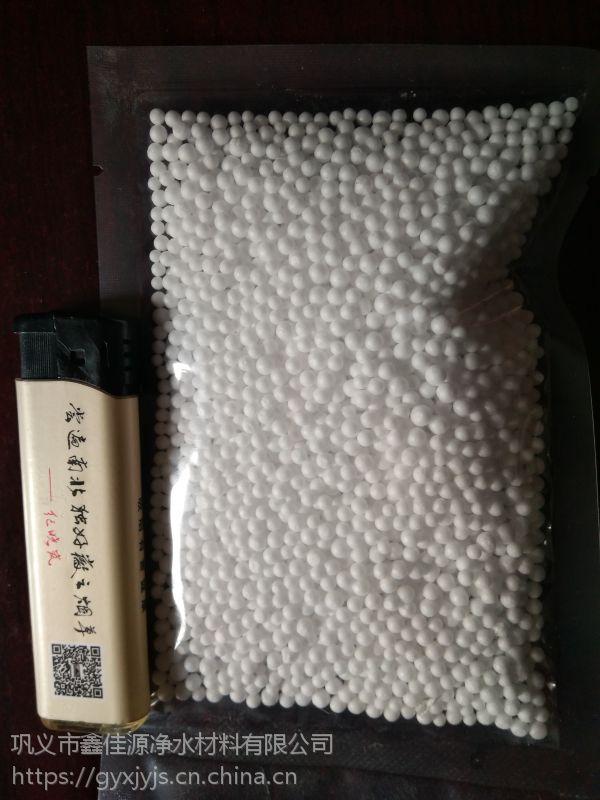 鑫佳源污水水处理环保轻质重质聚苯乙烯EPS泡沫滤珠的价格