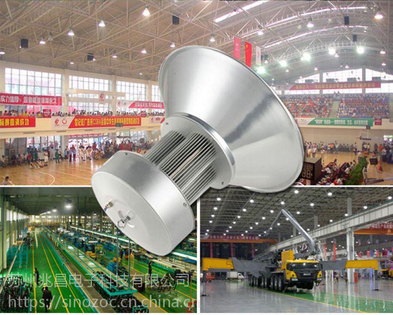 兆昌晶元工矿灯照明工业超长寿命大功率密封型150w