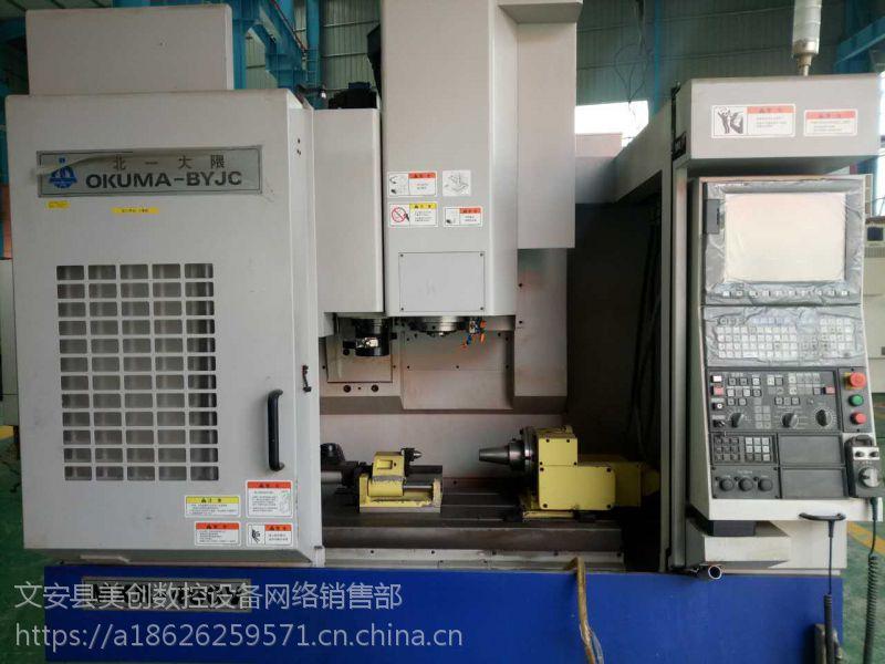 原厂正品进口日本大隈MXR-460V立式加工中心
