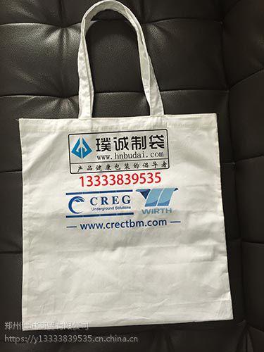 郑州折叠手提袋牛津布手提袋定做厂