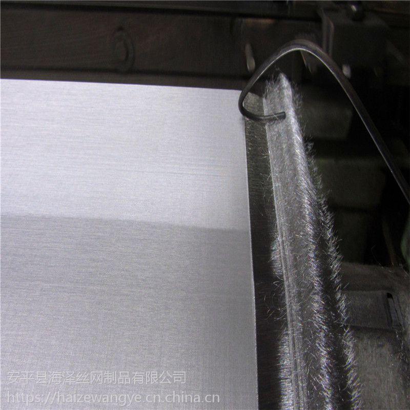 斜纹反差编织网 塑料颗粒过滤网 工业过滤网 耐高温耐磨钢板网