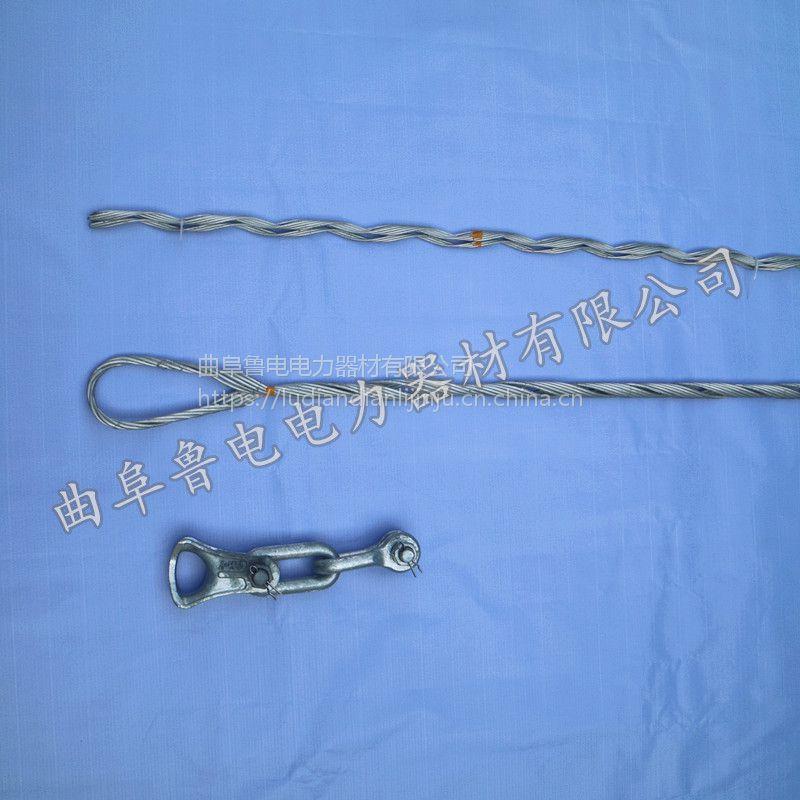 光缆耐张金具 耐张线夹安装方法 曲阜鲁电厂家供应