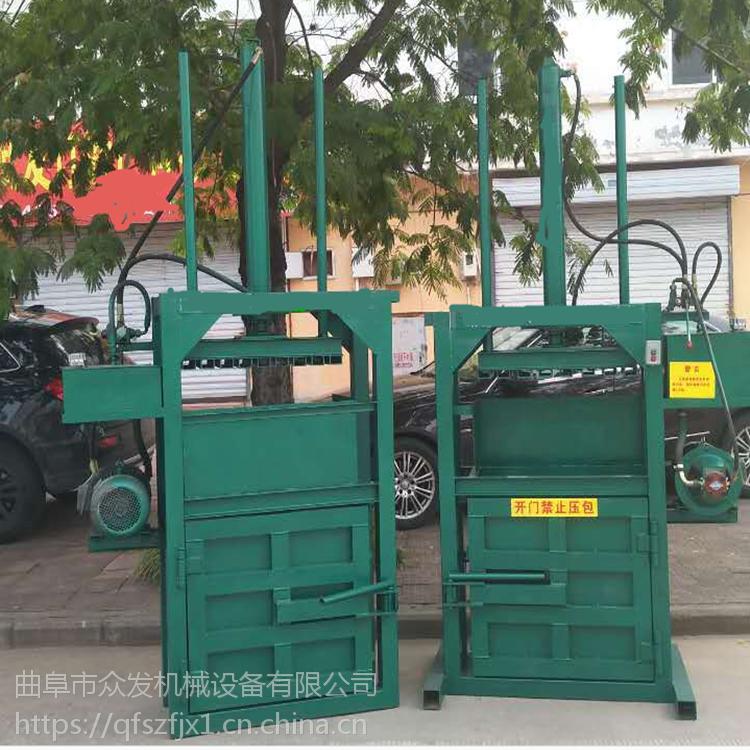 小型生活垃圾液压打包机 大型生活垃圾打包机