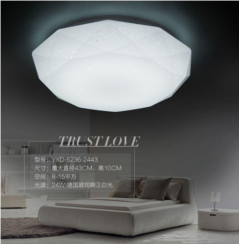 钻石星空led吸顶灯客厅房间卧室灯温馨浪漫灯具圆形简约现代创意