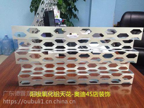 广东德普龙抗腐蚀4S店镀锌天花吊顶厂家直销