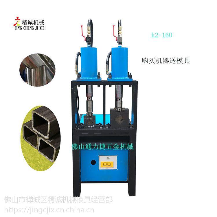 优质镀锌管冲孔机 围栏坡口机 精诚铁管切断机 方管切45度机