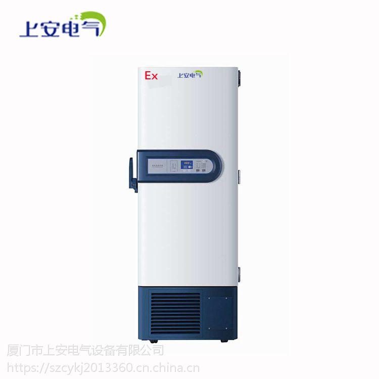 深圳超低温冰箱厂家直销免费送货 终身保修