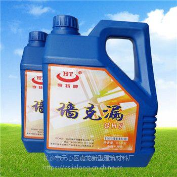【有机硅防水剂】_亨特牌有机硅防水剂价格_优质有机硅防水剂厂家批发