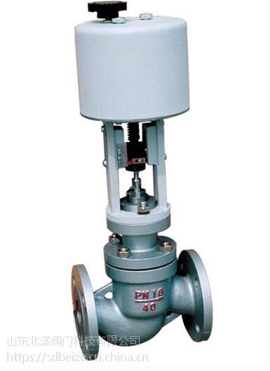 供应ZDSP电动单座调节阀,山东北泽单座调节阀