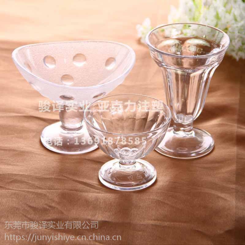 亚克力注塑工厂分享有机玻璃制品的6大鉴别方法