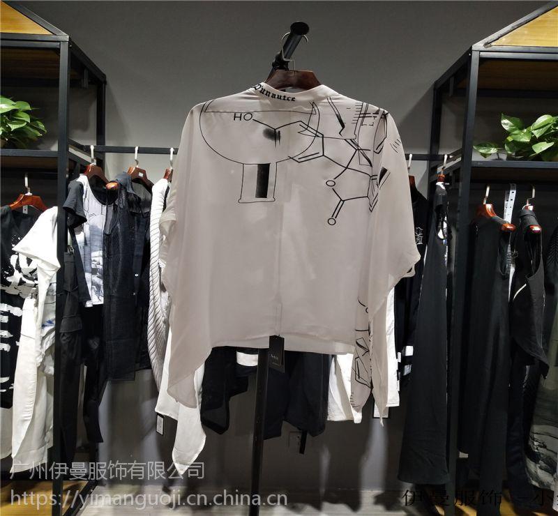 专柜正品女装 香港大牌俪亨国际连衣裙 品牌折扣女装批发