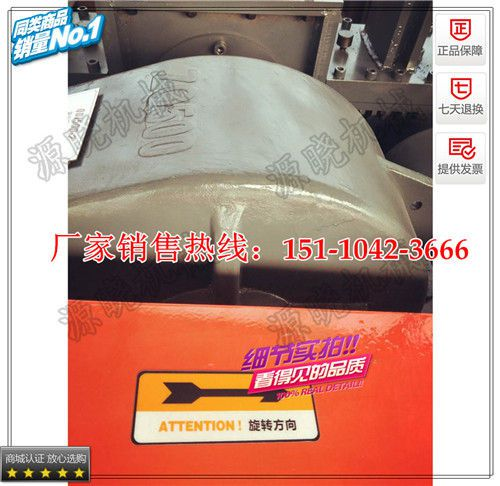 http://himg.china.cn/0/4_576_238680_500_486.jpg