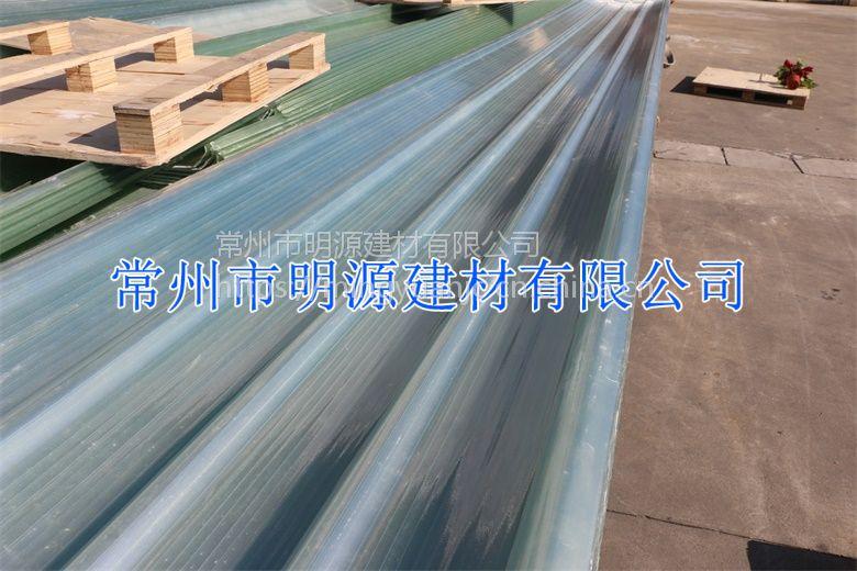 江苏东台防腐瓦 化工厂制药业玻璃钢瓦
