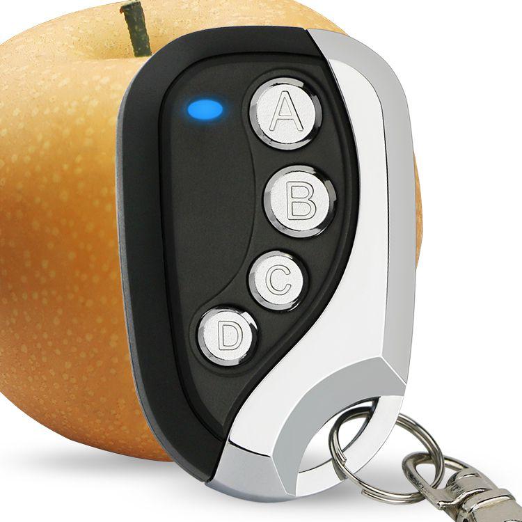芯触发433.92金属四键新对拷车库门汽车门单片机无线防盗报警遥控器