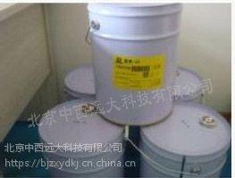 中西(LQS)GT燃气轮机清洗剂 25KG一桶 型号:HE01-MWC-331库号:M19890