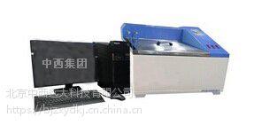 中西(LQS现货)自动雷德法蒸汽压测定仪 型号:HC99-HCR3304库号:M16940