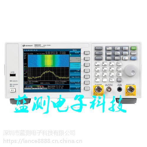收/售二手安捷伦N9322C 基础频谱分析仪(BSA),9 kHz 至 7 GHz