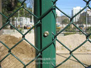 祥筑铁网围栏封山圈地围栏果园围栏祥筑直营