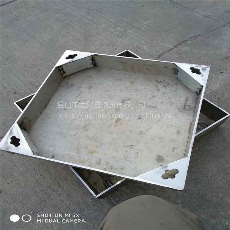金聚进 地下管道不锈钢检查井盖 道路防盗隐形井盖 质量好