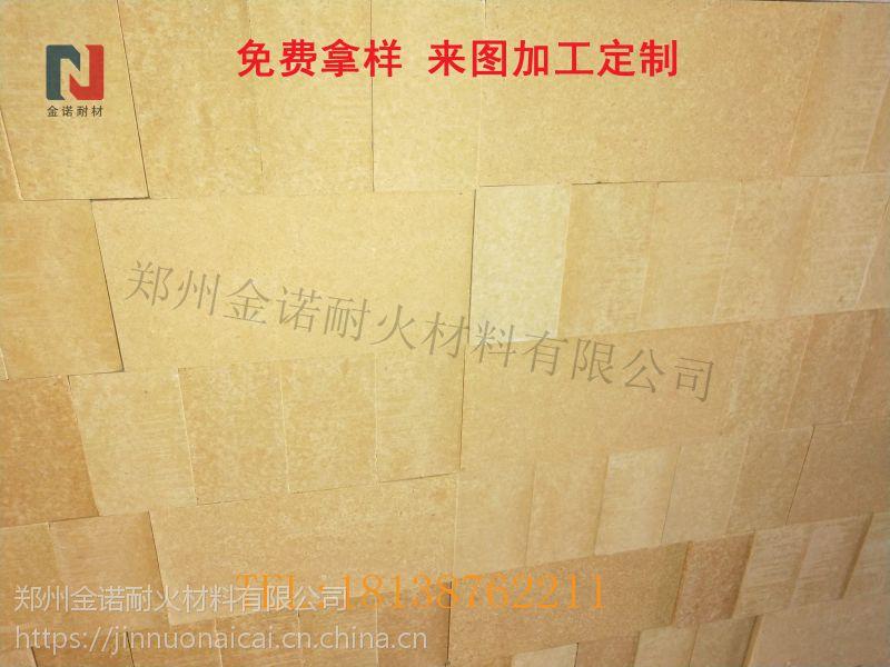 耐火砖 镁铝尖晶石砖 粘土砖 源头厂家 量大从优 耐材专供 郑州金诺耐材