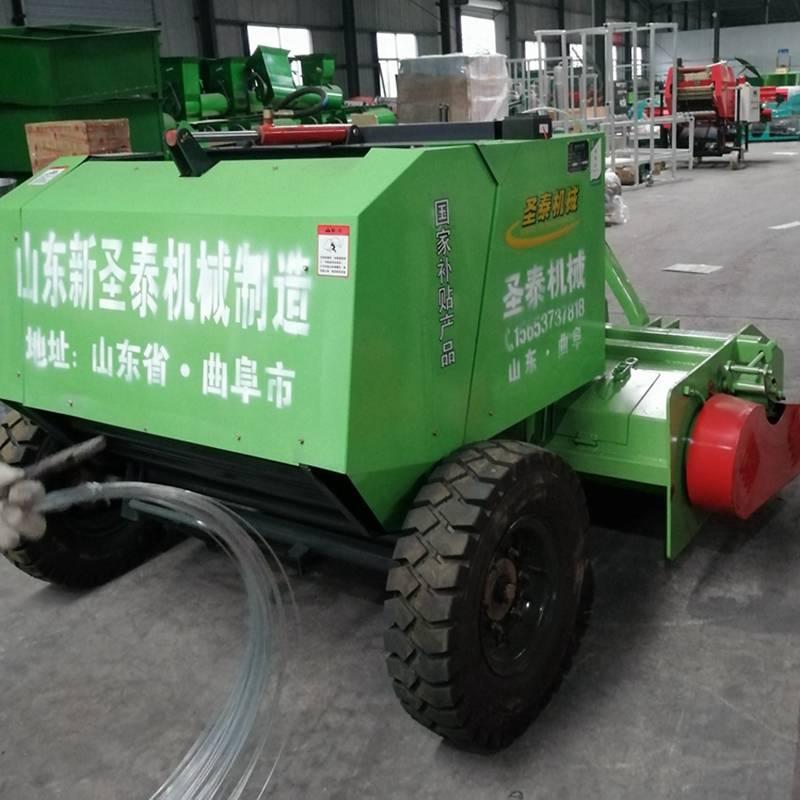 玉米秸秆收获机厂家信誉保证 江苏新型玉米秸秆粉碎打捆机