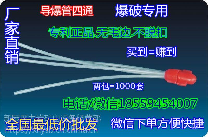 四川省矿山爆破导管导爆针 爆破激发针矿用击发针 激发效果好