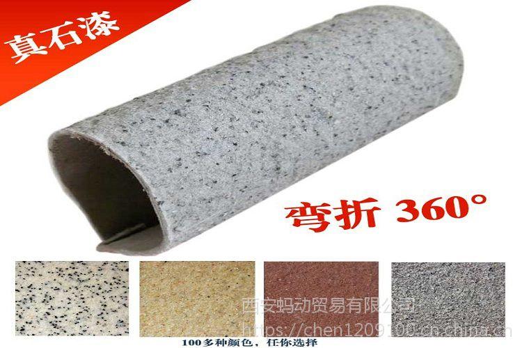 太原外墙真石漆价格低,真石漆门头效果建荣品牌外墙漆厂家供应