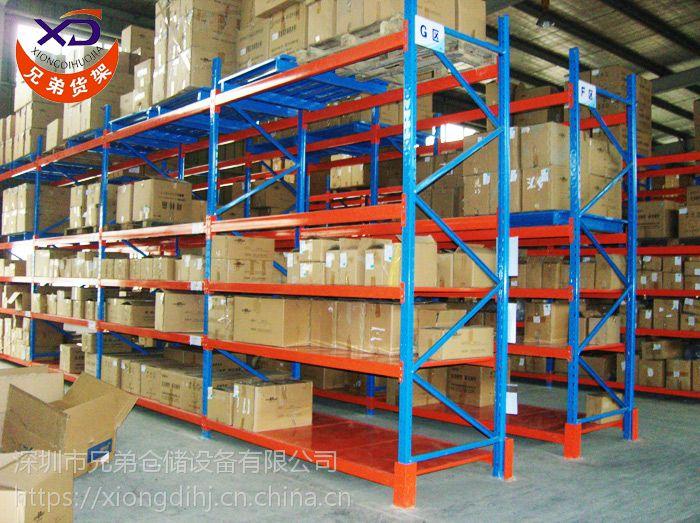 货架公司为您选购深圳重型货架