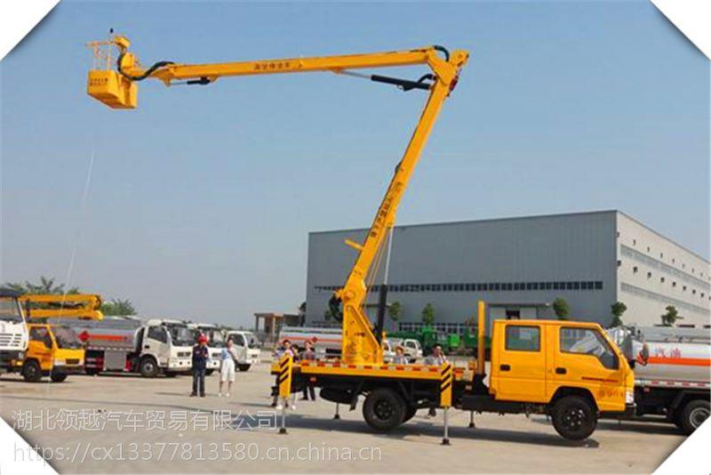 8米-38米高空作业车,折臂,直臂,云梯搬家。