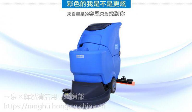 包头洗地机包头汽车站地面清洗就选择包头汽车站洗地机