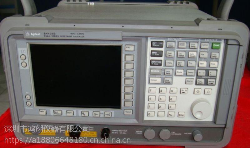 【二手】E4403B回收Agilent频谱分析仪
