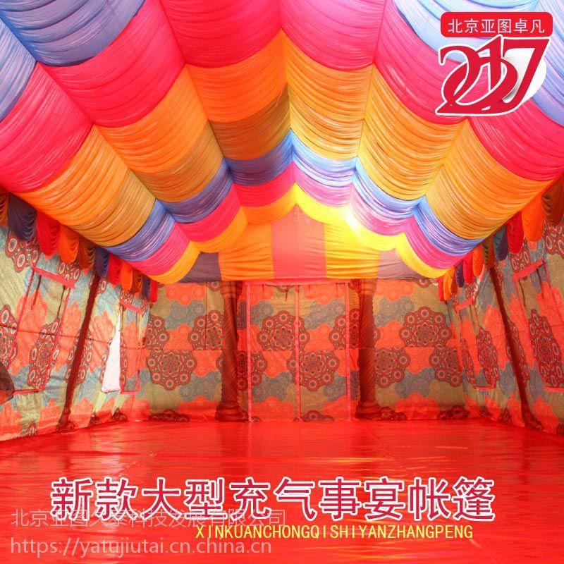 陕西红白喜事大棚充气帐篷防风保暖终身售后婚宴帐篷三层帐