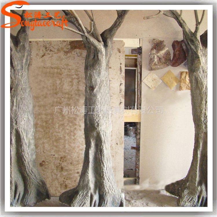 艺术造型树 仿真枯树定做 天然树枝 玻璃钢仿真枯树干厂家直销